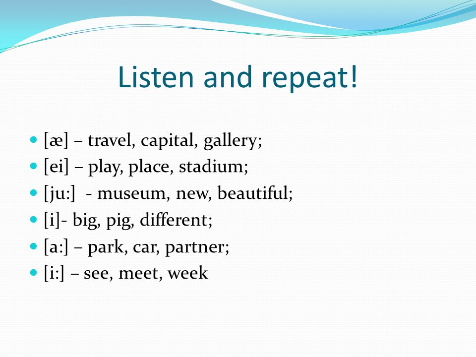 Listen and repeat! [æ] – travel, capital, gallery;